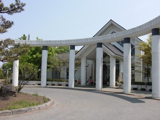 新鶴温泉健康センター