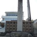 町指定文化財の慈眼大師誕生地の碑