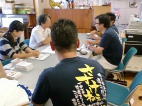 福島県大阪事務所