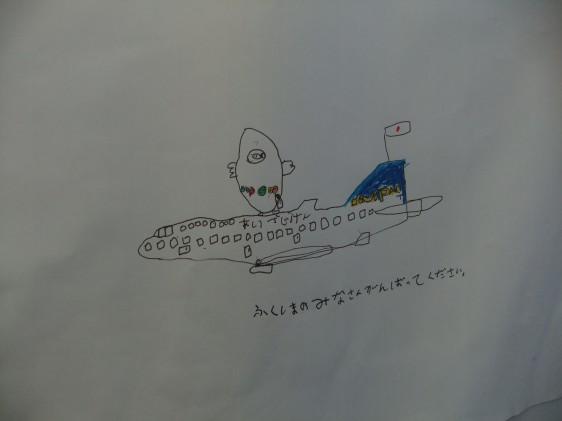 dscf0655