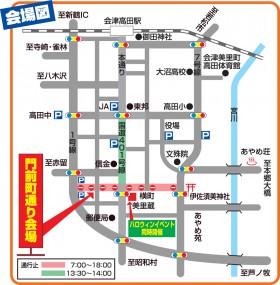 にぎわい祭り 地図