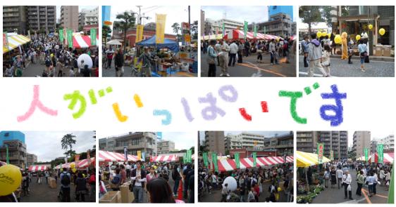 itikawa1