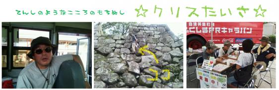 kyaramen2