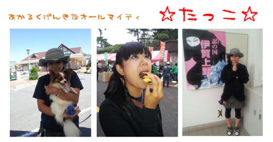 mi-chan1