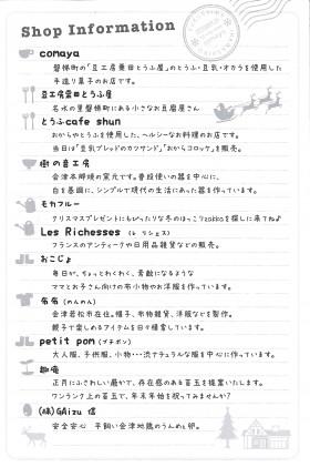 hi-ro-ma2011e8a38f