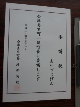 2012-03-01-130138