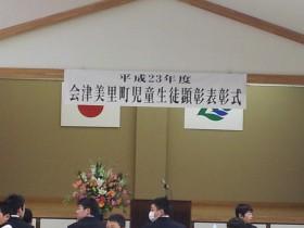 2012-03-01-154521