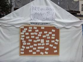 2012-03-04-100837