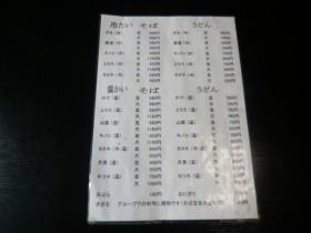 cimg66141