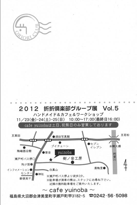 yuinobae381afe3818ce3818d