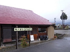 20121118_21