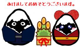 shougatu3