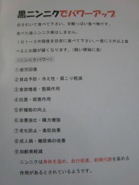 cimg04802