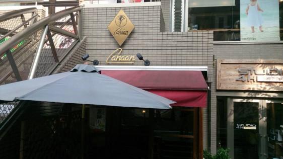 cafe Canaan 1