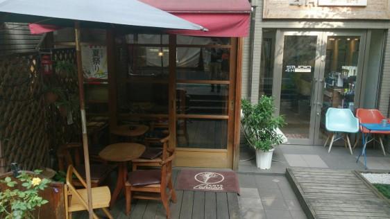 cafe Canaan 2