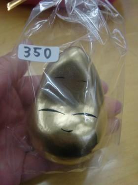 金 起き上がり小法師 (大) 350円